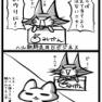 【四コマ漫画】 ネコにスポットを当てていれば、ビジネスが必ず成功する