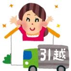 チェンマイ成田思惟 終の棲家は何処になる yajapaのblog