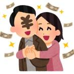 【驚愕】パパ活JDワイの今月の売上wwwwww