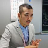 『NO MAN`S LAND Masanori Oishi plays JacobTV / 大石将紀』の画像