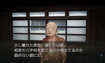 爺さん「あれは…平成最後の夏じゃった…大地は割r」 (またおじいちゃんがなんか言ってる)