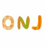 『世の中にあるおんJを探すスレ』の画像