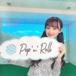 『[イコラブ] 音嶋莉沙「インスタにPop'n Rollさんの(ゴルフ連載)オフショット…」』の画像