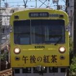 『静岡鉄道 1000系1002編成』の画像