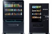 【朗報】自販機が月額サービス開始!月2480円で1日1本無料