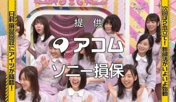 【乃木坂工事中】新部活プレゼン大会に琴子も出るぞ!