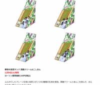 【欅坂46】欅ちゃんのローソンコラボパン、甘そう…!