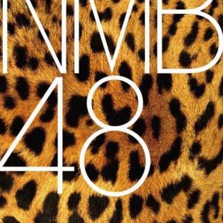 NMB48まとめたで!
