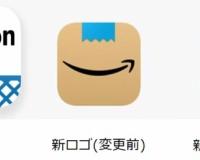 【悲報】外国人「ぎゃあああAmazonの新アイコンがヒトラーに見える!」→急遽変更wwwwwww