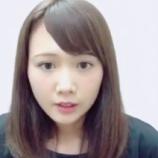 『元乃木坂46 永島聖羅 現在LINELIVEにて生配信中!らりん見るとほっとするな・・・』の画像