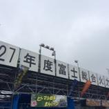 『平成27年度富士総合火力演習@夜間』の画像