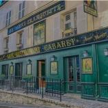 『フランスガイド中村さん【パリ6区】の散策 | フランス公認ガイドが案内するパリの真髄を見るツアー』の画像