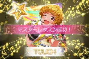 【ミリシタ】このみ、真、あずさ、桃子、のり子のSSRにマスターランク5が追加!!!!!!!