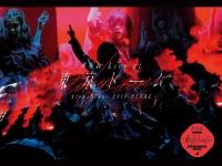 【欅坂46】東京ドームライブ円盤がオリコン首位「連続3部門同時1位記録」歴代1位に!!!
