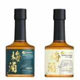 『「白鶴 梅酒原酒 厚岸蒸溜所 ウイスキー樽貯蔵 」2種数量限定発売』の画像