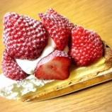 『石田ブログ『ホワイトデー☆』』の画像