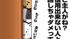 【東京新聞】韓国とトラブルを抱えたままでいいのか、日本は「韓国内の問題」と傍観せず、文在寅の意欲に応えるべきだ
