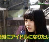 【欅坂46】ねる「この夏で欅坂46を卒業します」