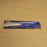 『STRAIGHT小さなペン型ライトを購入。』の画像