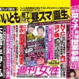 「FNS名曲の祭典」のスタジオトークにAKB48大島優子、指原莉乃、北原里英。他、笑っていいともの後番組は?