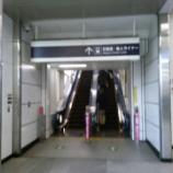 『自動運転の「日暮里・舎人ライナー」に乗車してきました(その1)日暮里駅ホーム・車両』の画像
