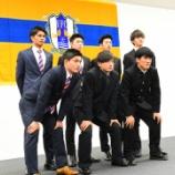 『[愛媛FC] 2019シーズン新体制発表!! スローガンは「全進」若手7人が新加入 移籍まとめ』の画像