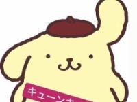 【元乃木坂46】桜井玲香が気分屋すぎる件wwwwwwwww