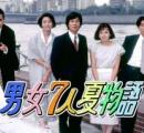 元夫婦、明石家さんま・大竹しのぶ、結婚生活の中でそれぞれが「1番楽しかったこと」とは?