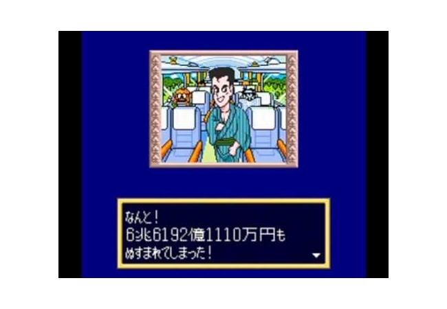 【悲報】ワイ、新幹線で約7兆円スリに盗られる