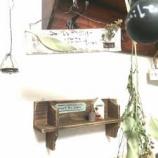 『【DIY】100均セリアの人気商品「木製ウォールラック」で壁をおしゃれに飾るインテリア術 3/3 【インテリアまとめ・インテリアブログ 人気 】』の画像
