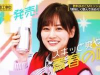 【乃木坂46】芸能界すごろくのMVPは山下美月!!!!!!