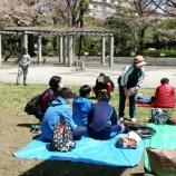 『【早稲田】本日は晴天なり。ピクニックに行ってきました!』の画像