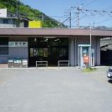 『2012/5/13笹子駅から笹子峠、笹子雁ヶ腹摺山、大鹿峠、景徳院』の画像