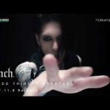 『CREATURE / lynch.』の画像