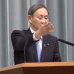 東京新聞・望月記者「全国の自治体ガー!」菅官房長官「全国の自治体とは?」
