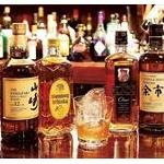 お前ら「ウイスキーうめーわ」俺「マジ?飲むわ」→結果www