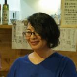 『カルチャーショップを運営!スピリチュアルワーカー「海老澤和美さん」』の画像