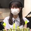 『大空直美、幸せ!ボンビーガール 最終回出演!!』の画像