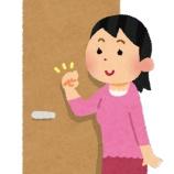 """『""""ドアノック商品""""と呼ばれる『学資保険』。『子供が生まれたら学資保険』は危険な考え方。教育費1000万円の作り方教えます!』の画像"""
