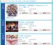 『モーニング娘。14新曲初日オリコンデイリー1位!!!!!』の画像