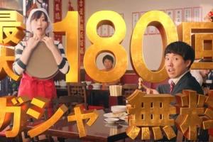 【ミリシタ】ミリシタ2周年記念TVCM ネタまとめ
