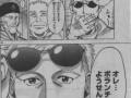 【キタ━━━(゚∀゚).━━━!!!】アギーレ『香川中心だけど、スポンサーに怒られるから△は外さないよ♪』