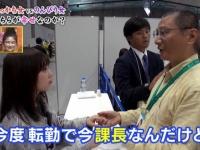 【乃木坂46】与田祐希レーンに来てた副所長、そろそろ所長?