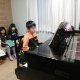 『おんぷの森ピアノ教室』の画像