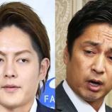 『【脱税】徳井氏が逮捕されずに青汁王子だけが逮捕された理由www』の画像