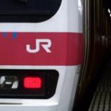 『京浜東北線色が見えてる209系ケヨ34編成(京葉線)』の画像