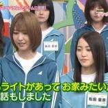 『欅坂46土生瑞穂、番組中に変な話をする笑【欅って、書けない?】』の画像