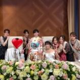 『元SKE48 佐藤実絵子の結婚式の様子がこちら・・・』の画像