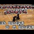 愛知県警機動隊が新型コロナで壊滅