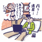 【画像】コロナ陽性者の隔離生活www